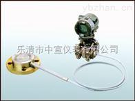 EJA438W-DASG46FA-AB0EJA438W/EJA438N隔膜式压力变送器