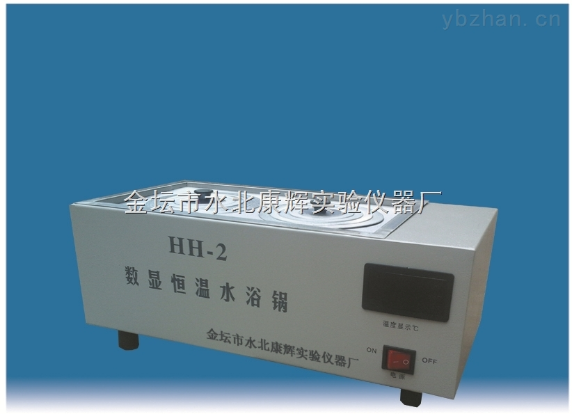 HH-S2数显恒温水浴锅