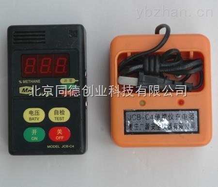 便携式甲烷检测报警仪/甲烷检测仪