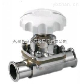 供应G49J-10卫生隔膜阀 安来隔膜阀
