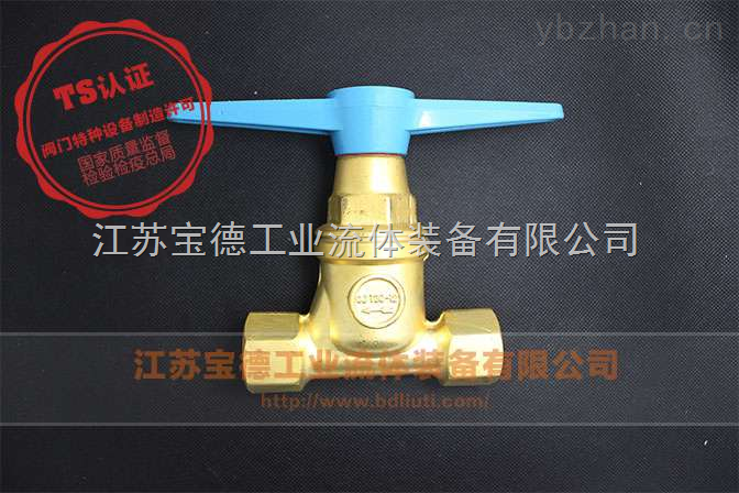 供應QJT30-12直通式管道截止閥