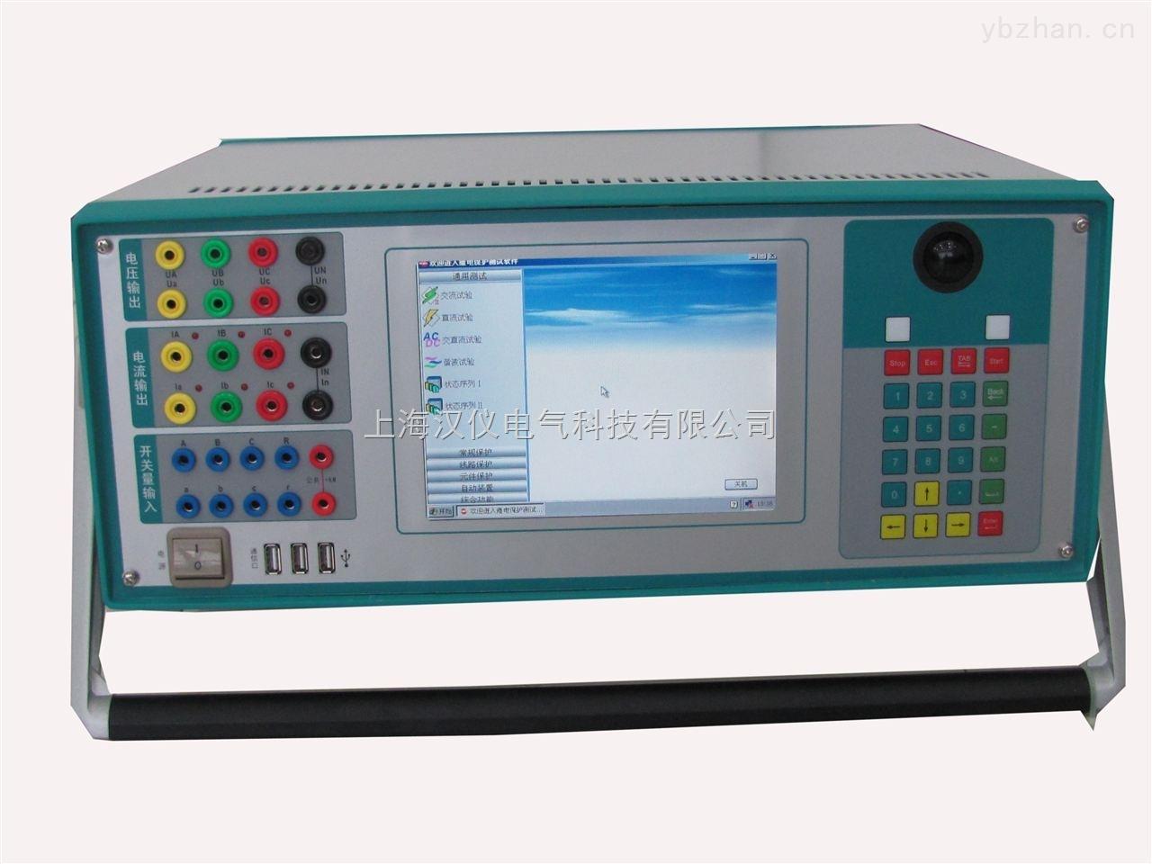 最新KJ880微机继电保护测试仪