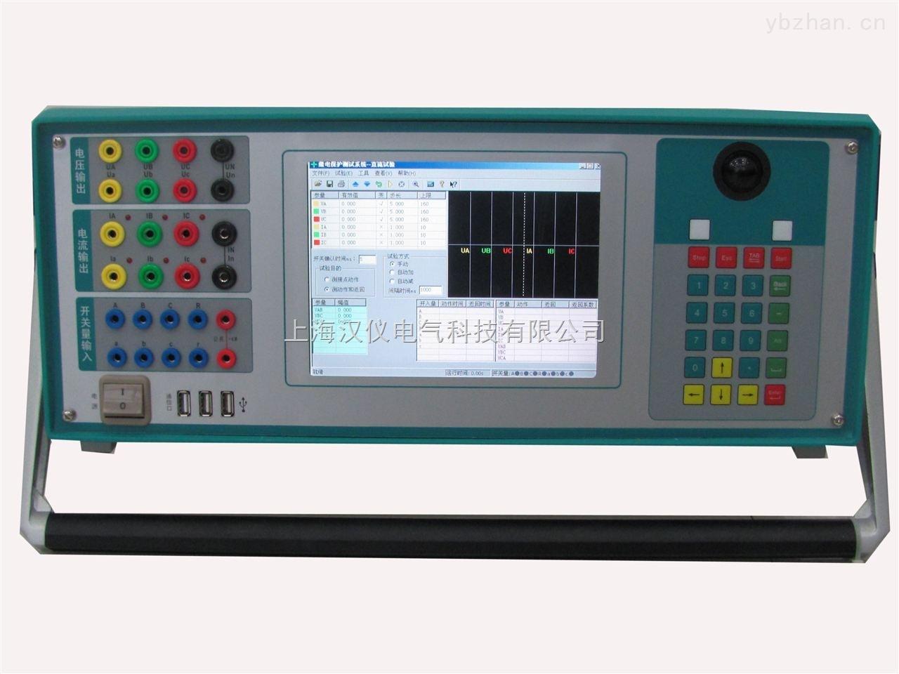 最新KJ660微机继电保护测试仪