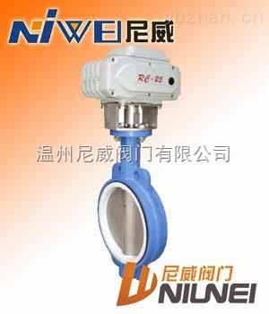 D971X-10-软密封电动蝶阀