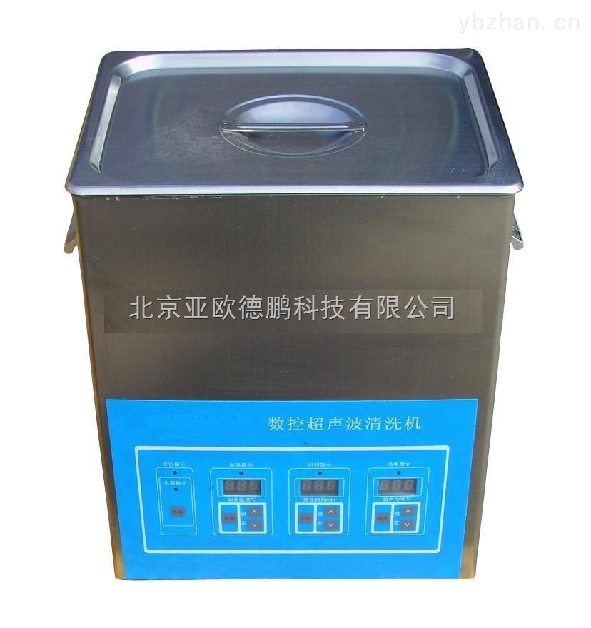 DP/TH-100BQ-数控超声波清洗机