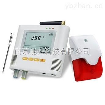 nz95-23-南京 能兆 高精度 短信报警温湿度记录仪
