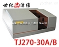 红外光谱仪|天津市津维电子仪表有限公司