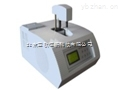 DP-100-冰點滲透壓測定儀