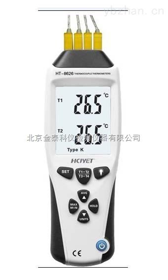 双通道/四通道接触式测温仪HT-8616/8626