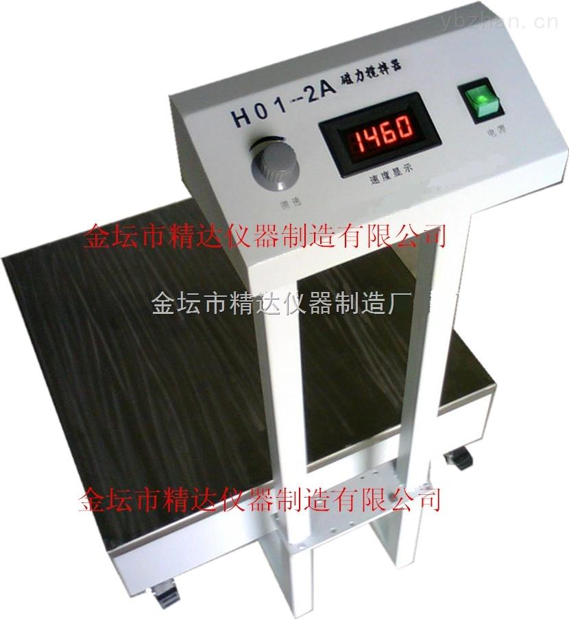 落地式大功率磁力攪拌器H01-2A