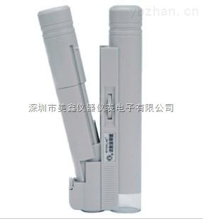 WYSK-100X-貓頭鷹100倍袖珍帶光源讀數顯微鏡 (帶刻度)