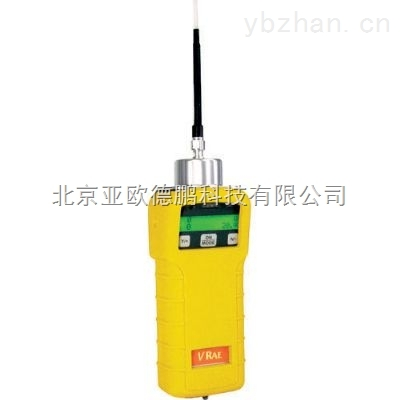 DPPGM-7800-五合一气体检测仪/便携式复合气体检测仪/多种气体分析仪
