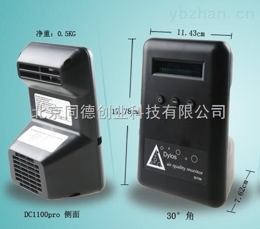美国原装进口粒子计数仪 PM2.5空气检测仪DC1100