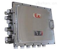 FXJ-端子箱FXJ-不锈钢防爆接线箱