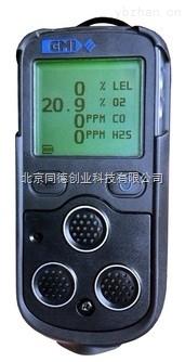 泵吸式四合一气体检测仪/泵吸式四合一气体报警仪