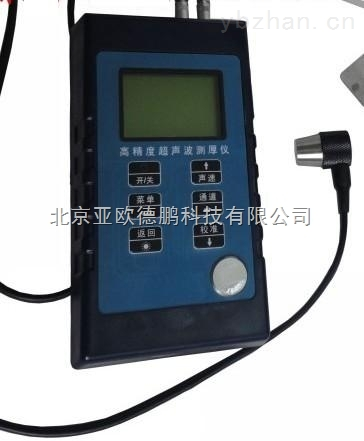 DP2000-超聲波測厚儀/超聲波厚度檢測儀/超聲波厚度測定儀/涂層測厚儀