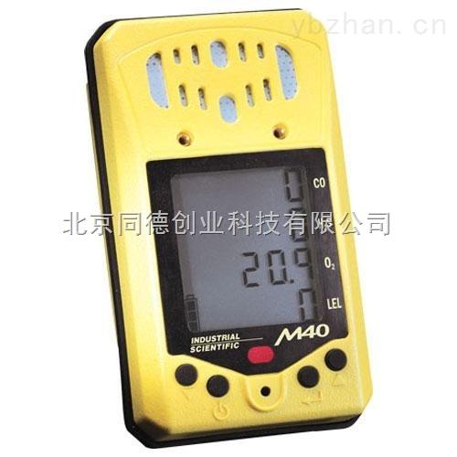 便携式多气体检测仪/复合式气体检测仪/四合一气体检测仪
