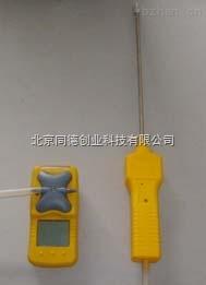 外置泵吸式三合一氣體檢測儀/泵吸式三合一氣體報警儀/復合氣體報警儀