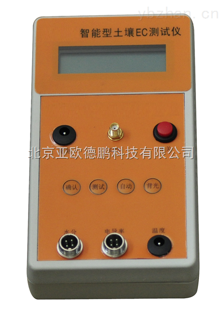DP-UECA-土壤电导率测定仪