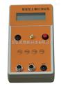 土壤电导率测定仪 土壤电导率仪