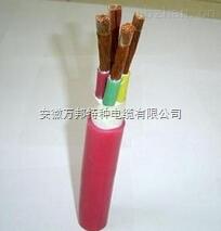 WDZ-KVVP WDZ-KVV低烟无卤控制电缆