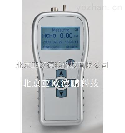 DP-105-高精度手持甲醛測試儀/手持式甲醛測試儀