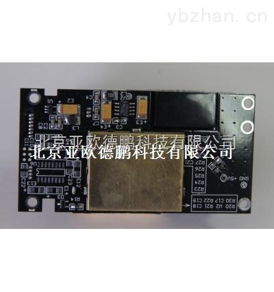 BJ-YADP-扩散式PM2.5传感器/PM2.5传感器
