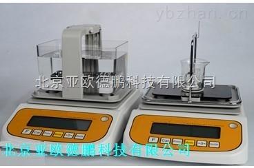 DP-120-固液兩用密度天平 數顯直讀式密度計 液體專用比重天平