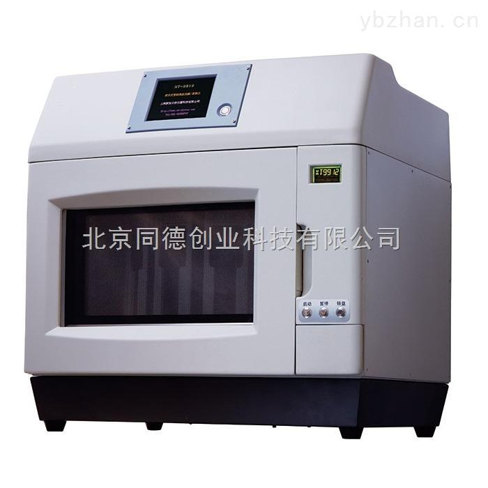 智能微波消解/萃取系统/智能微波消解仪/萃取仪