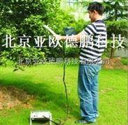 植物光合作用測定儀/光合作用測定儀/光合作用檢測儀儀