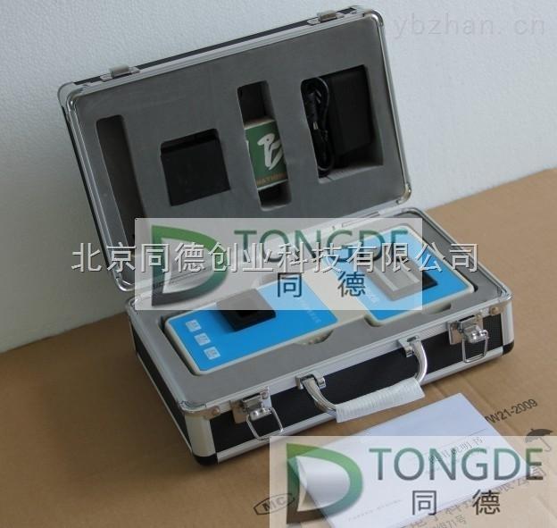 臭氧分析仪/臭氧测定仪/臭氧检测仪/便携式水中臭氧检测仪