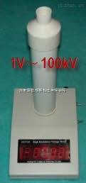 DP-EST105-高阻高壓表 靜電電壓測量儀 電壓表