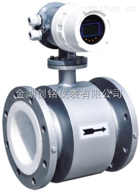 CM-LDE-碱性污水流量计价格