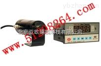 DPT100-分体式红外测温仪/在线式测温仪