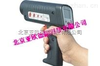 DPT150-手持式红外测温仪/红外测温计/温度测量仪(-25℃~1500℃)