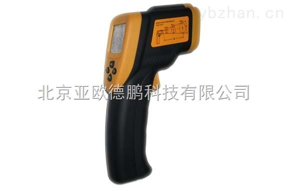 DPT30-手持式红外测温仪/温度检测仪(-25℃~350℃)