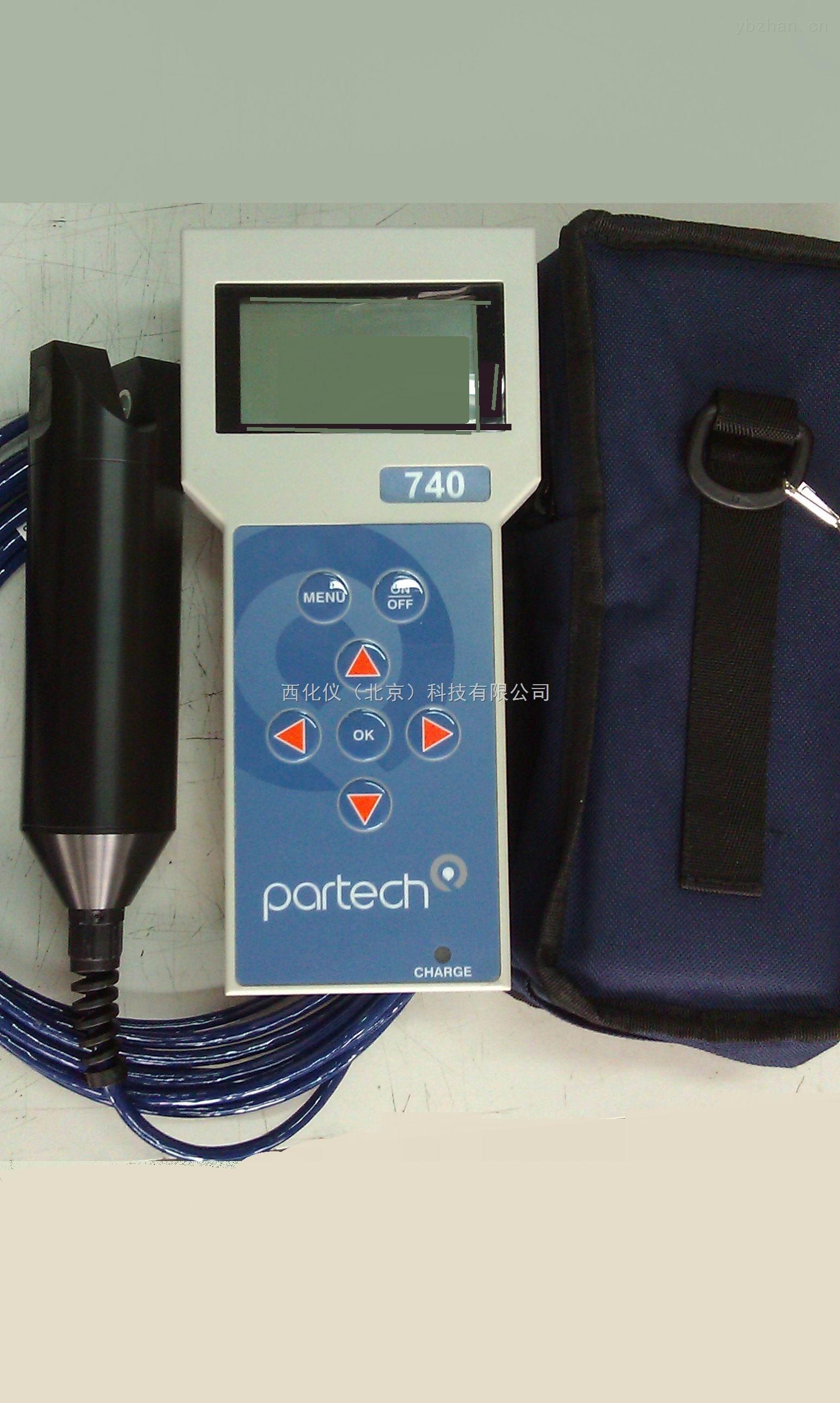UP/740-便携式污泥浓度计/便携式悬浮物浓度计/便携式SS测定仪