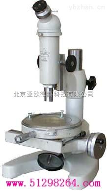 DP-15J-測量顯微鏡/顯微鏡