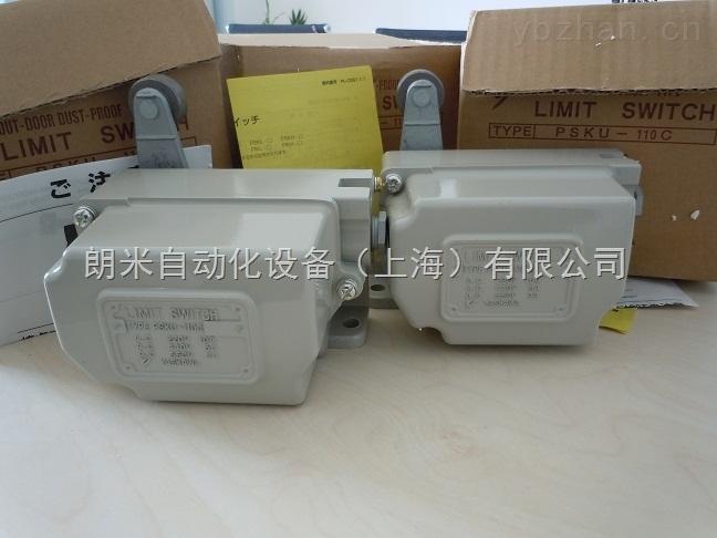 安川PSMO-25D1TH