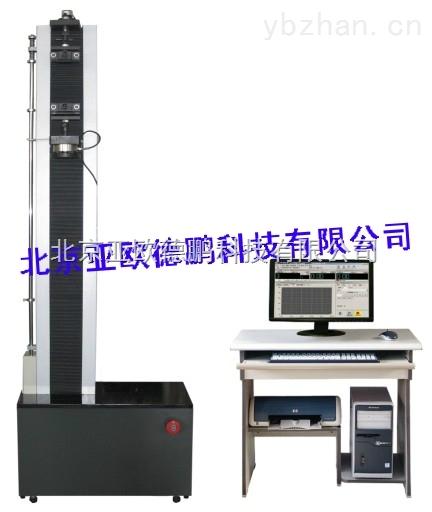 DP-1-微机控制电子万能试验机