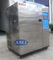 塑料高低溫濕熱循環試驗箱采購