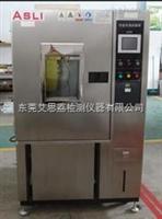 防爆高低温湿热振动试验箱供应商