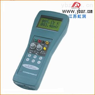 智能热电阻校验仪