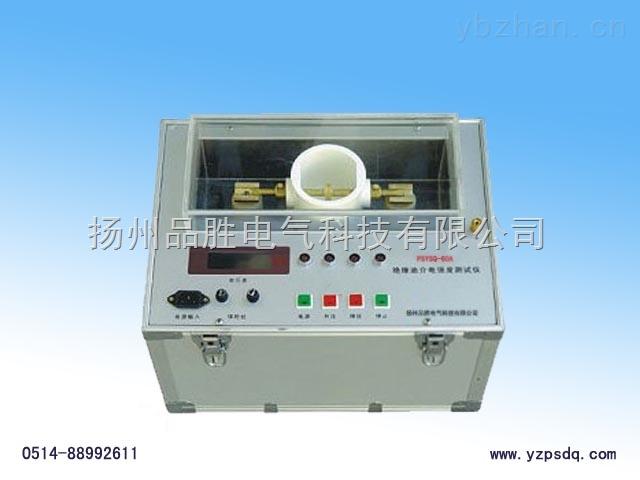 PSYSQ-A绝缘油测试仪