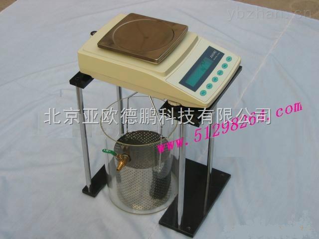 DP-06674-電子靜水力學天平/靜水力學天平