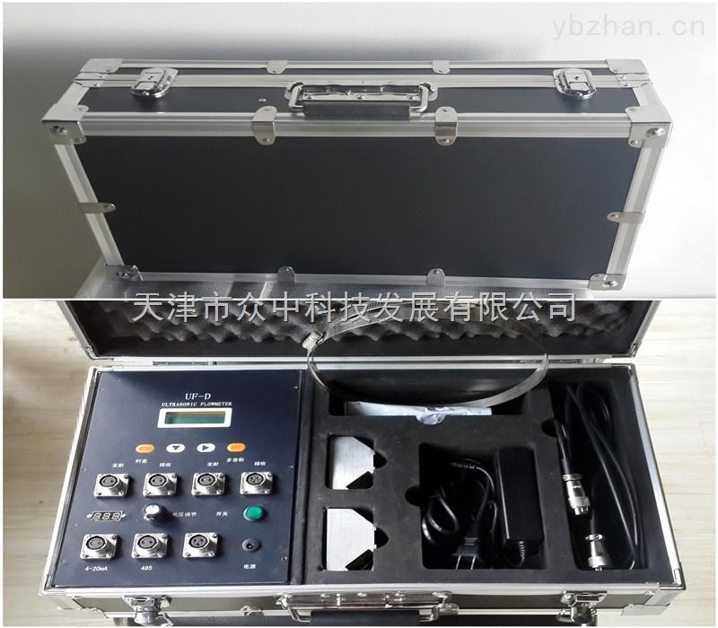 多普勒便携式超声波流量计