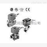 VCEFCMG551H301MO24DC,世格低压电磁阀特点
