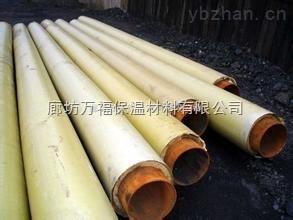 直埋暖气防腐埋地保温钢管预制,复合热水暖气管生产厂