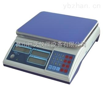 CN-V3HS-3000g/0.2g櫻花經濟電子秤