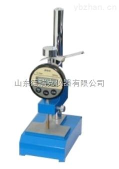 DRK203B-薄膜測厚儀